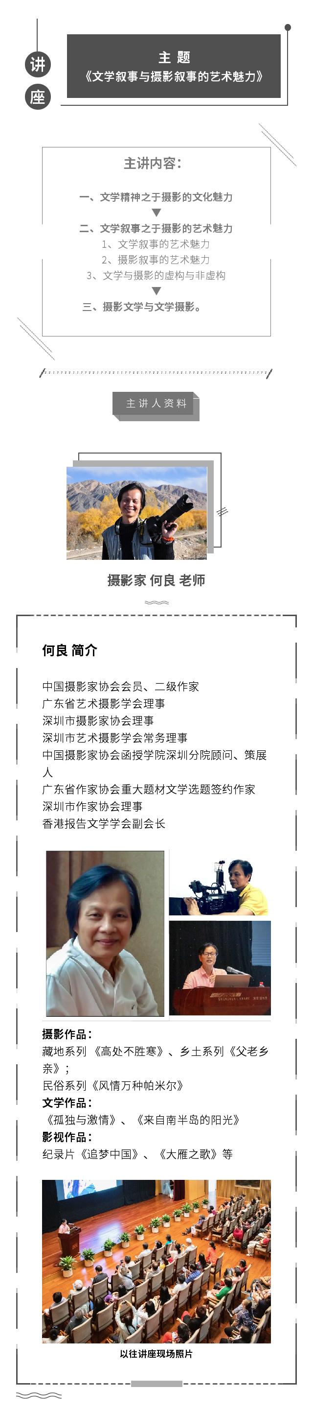 6月14日发布ok.png