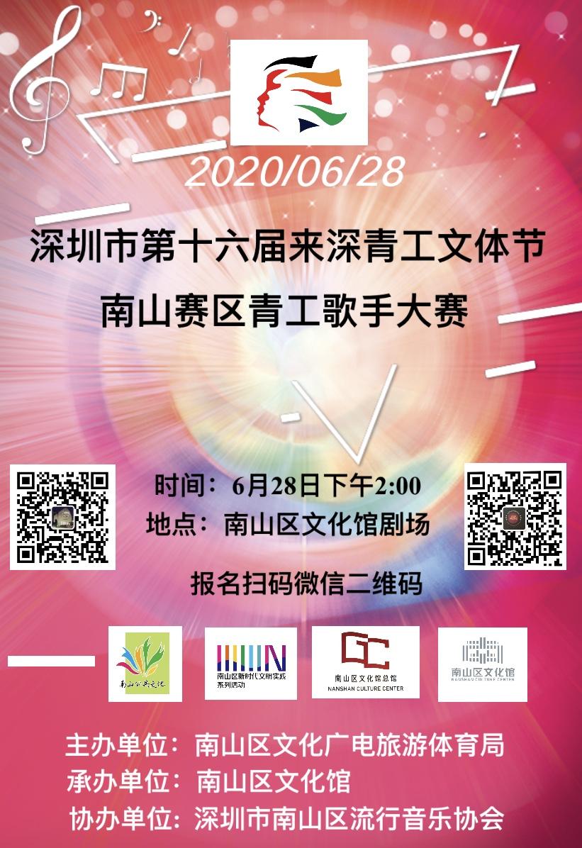 微信图片_20200619113034.jpg